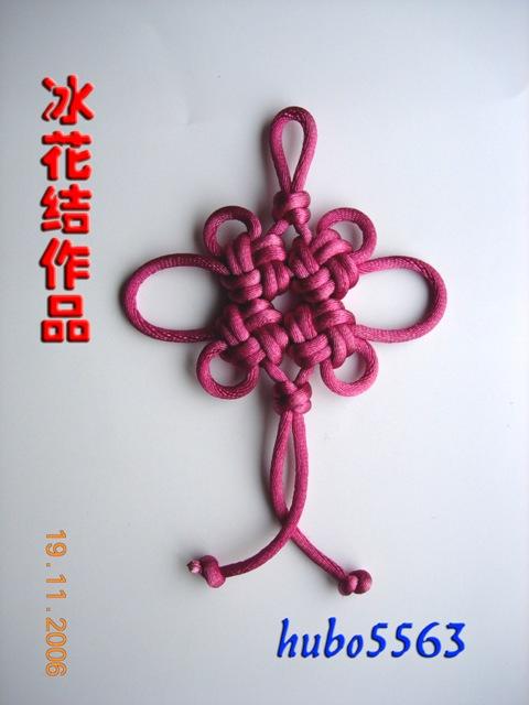 中国结论坛 胡波老师部分原创新结欣赏  作品展示